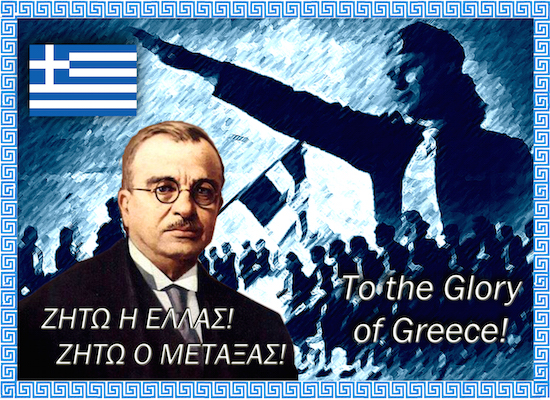 Ioannis Metaxas, prime minister and dictator of Greece