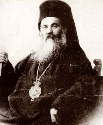 Greek Orthodox Archbishop Chrysotomos