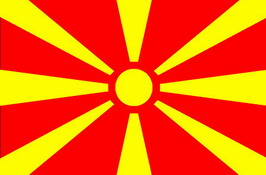Flag of FYROM: Former Yugoslavian Republic of Macedonia