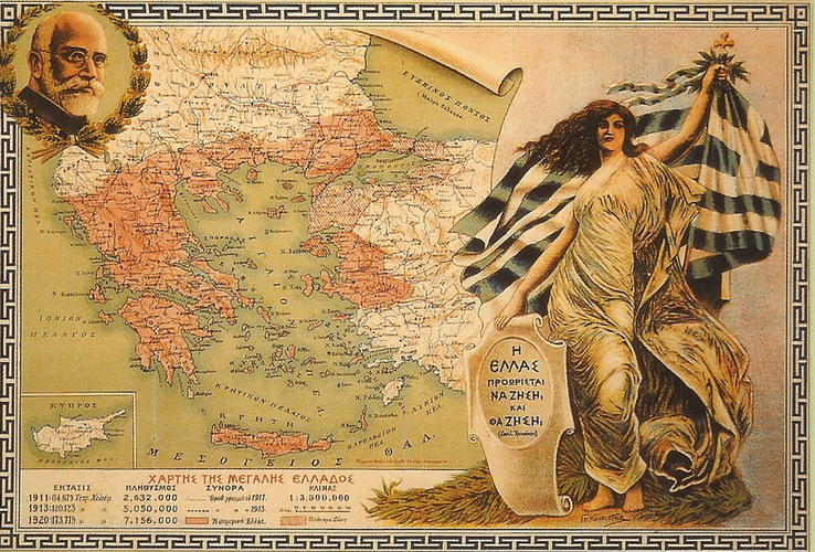 Venizelos And The Asia Minor Catastrophe - Greece in the treaty of sevres